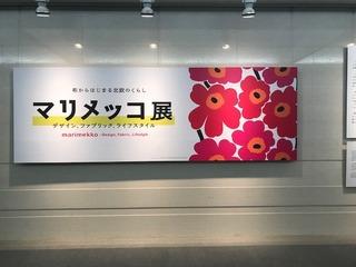 hukuyama01.jpg